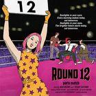 Round 12 (Japan Version)