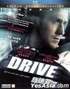 Drive (2011) (Blu-ray) (Hong Kong Version)