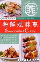 Savoury Seafood Cooking
