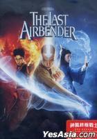 The Last Airbender (DVD) (Hong Kong Version)