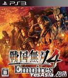 战国无双4 Empires (普通版) (日本版)