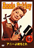 Annie Oakley (DVD) (Japan Version)