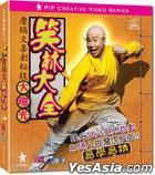 Xiao Lin Da Quan (VCD) (Hong Kong Version)