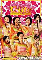 C-ute Concert Tour 2007 Haru - Golden Hatsu Date (Hong Kong Version)