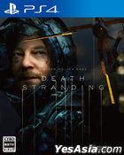DEATH STRANDING (普通版) (日本版)