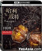 Harry Potter and the Deathly Hallows: Part 1 (2010) (4K Ultra HD + Blu-ray) (2-Disc Edition) (Taiwan Version)