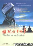 When Ruo Ma Was Seventeen