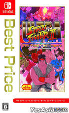 ULTRA STREET FIGHTER II The Final Challengers (Bargain Edition) (Japan Version)