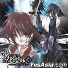 Shonen Onmyoji Kazaoto Hen Drama CD Vol.3 Yomi ni Izanau Kaze wo Oe (Japan Version)