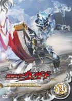 Kamen Rider Wizard Vol.11 (DVD)(Japan Version)