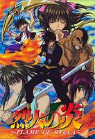 烈火の炎 DVD−BOX 2 DVD-BOX(2)