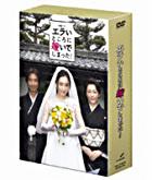Erai Tokoro ni Totsuide Shimatta! (DVD) (Boxset) (End) (Japan Version)