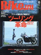 BikeJIN 17605-06 2017
