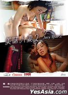 Juicy Affair 2 (DVD) (Hong Kong Version)
