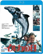 THE DAY OF THE DOLPHIN (Blu-ray) (Digitally Remastered Edition)  (日本版)