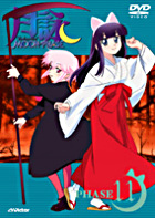 Tsukuyomi - Moon Phase PHASE 11 (Normal Edition) (Japan Version)