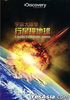 Cosmic Collisions: Earth (DVD) (Taiwan Version)