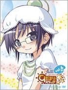 Hidamari Sketch x Hoshi Mittsu (Three Stars) (Season 3) (DVD) (Vol.6) (First Press Limited Edition) (Japan Version)