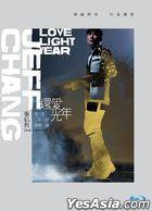 Jeff Chang Love Light Year Live Concert (Blu-ray)