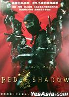 Red Shadow (DVD) (Taiwan Version)