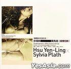 Chen Chien Chi 17 - Sylvia Plath