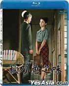 秋刀魚之味 (1962) (Blu-ray) (台灣版)