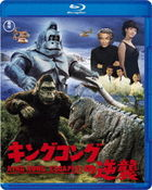 King Kong Escapes (1967) (Blu-ray)(Japan Version)