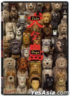 Isle of Dogs (2018) (DVD)(US Version)