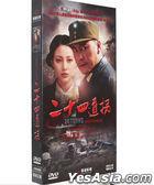 24 Turns (2014) (DVD) (Ep. 1-32) (End) (China Version)