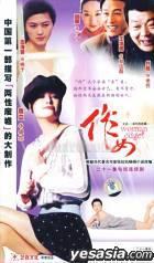 Women Edge (Vol.1-21) (End) (China Version)