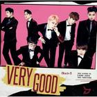 Very Good -Japan Version- [Type B](SINGLE+GOODs) (First Press Limited Edition) (Japan Version)