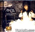 Zhang Li Yin Single - Timeless