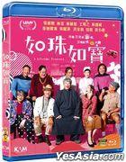 如珠如寶 (2019) (Blu-ray) (香港版)
