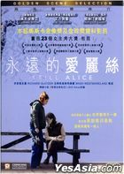 Still Alice (2014) (DVD) (Hong Kong Version)