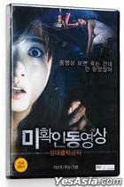 Don't Click (DVD) (Single Disc) (Korea Version)
