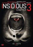 Insidious Chapter 3  (Japan Version)
