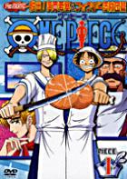 ONE PIECE 7TH SEASON DASSHUTSU! KAIGUN YOSAI & FOXY KAIZOKUDAN HEN PIECE.1 (Japan Version)