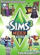 The Sims 3: Movie Stuff (英文版) (DVD 版)