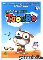 Toon Bo (Korean Version)