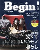 Begin 07697-08 2021