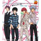 Owaranai Ai (First Press Limited Edition)(Japan Version)