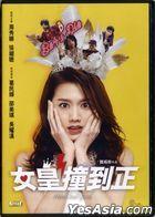 Hotel Soul Good (2018) (DVD) (Hong Kong Version)