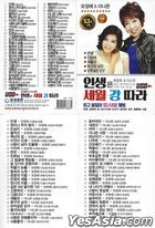 Mo Jeong Yae & The Na Eun Live Time 53 Songs USB