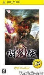 Toukiden: The Age of Demons (Bargain Edition) (Japan Version)
