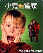 Home Alone (1990) (Blu-ray) (25th Anniversary Edition) (Taiwan Version)