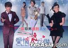 Lady Maid Maid (DVD) (End) (Taiwan Version)