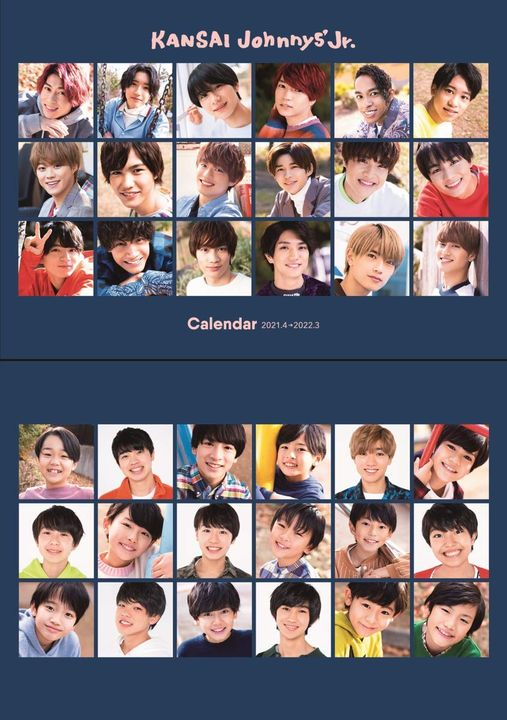 Mar 2022 Calendar.Yesasia Kansai Johnny S Jr 2021 Calendar Apr 2021 Mar 2022 Japan Version Calendar Groups Photo Poster Kansai Johnny S Jr Shueisha Japanese Collectibles Free Shipping