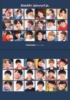 Kansai Johnny's Jr. 2021 Calendar (APR-2021-MAR-2022) (Japan Version)