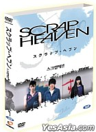Scrap Heaven Limited Edition (Korean Version)
