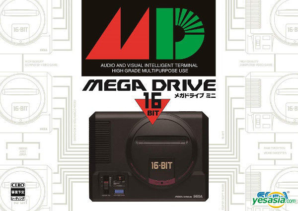 sega mega drive mini 日 版